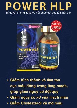 power hlp